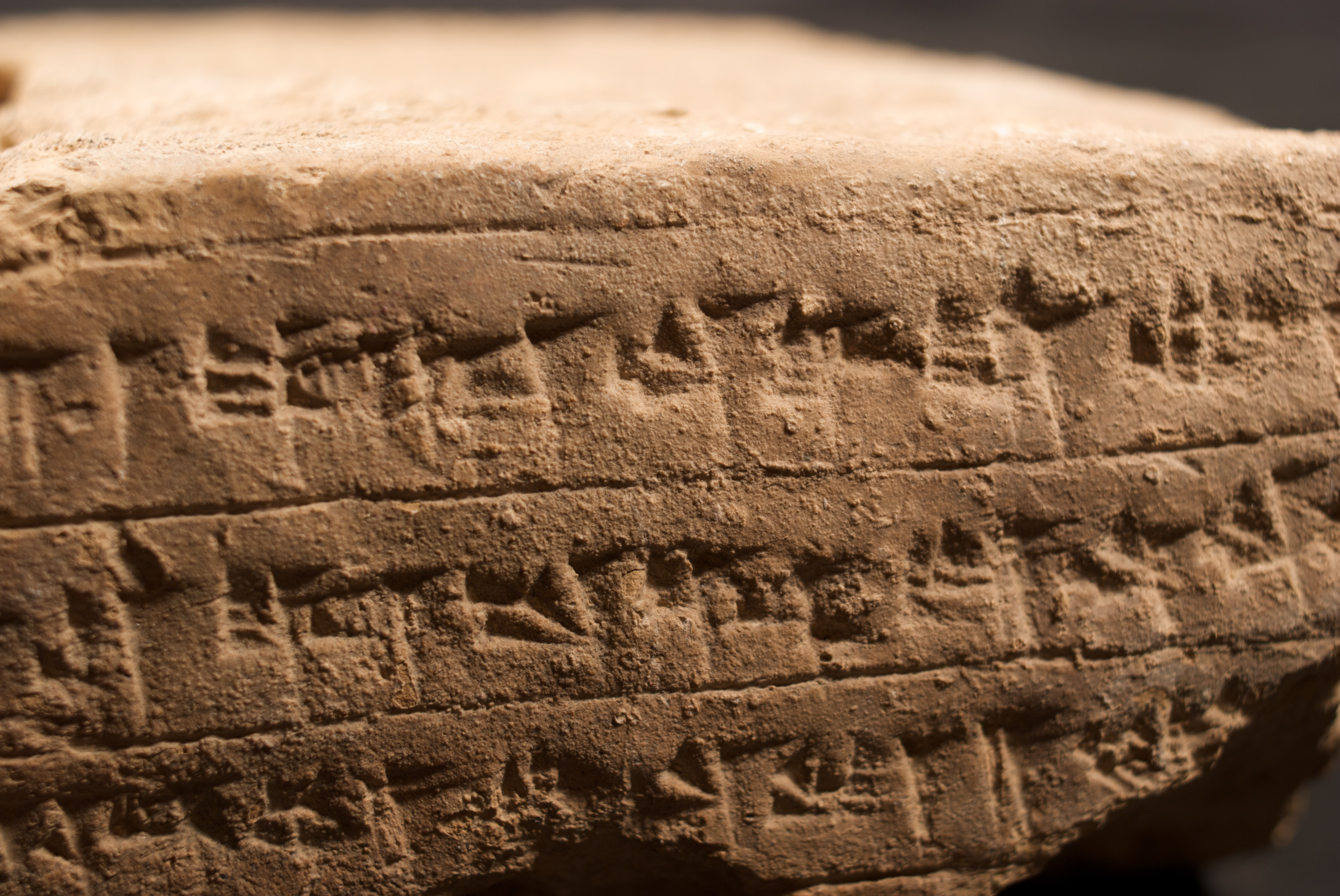 "An inscribed baked brick from the ziggurat at Al Untash Napirisha, modern Chogha Zanbil, in south western Iran (Khuzestan province). This site was also known as Dur Untash to the Assyrians. The text is a dedicatory inscription that begins:  ""I, Untash Napirisha, son of Humbanumena...""  Date:  13th century B.C.E.  More information:  http://www.livius.org/cg-cm/choga_zanbil/choga_zanbil2.html"